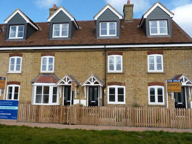 3 Bedrooms Cottage House for sale in Heath Road, Gamlingay SG19