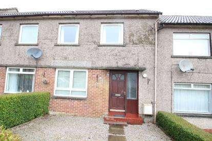 2 Bedrooms Terraced House for sale in Oakbank Drive, Barrhead