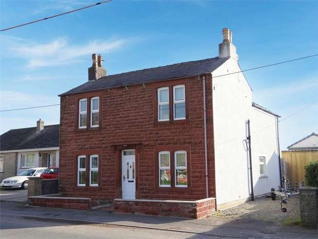 3 Bedrooms Detached House for sale in Maryport Road, Dearham, Maryport, Cumbria