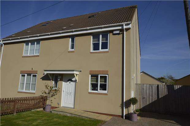 4 Bedrooms Semi Detached House for sale in Lower Stone Close, Frampton Cotterell, BRISTOL, BS36 2LG