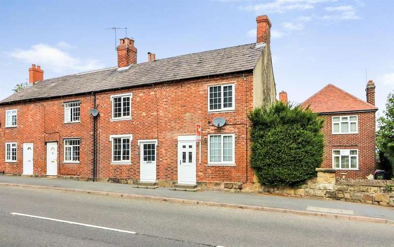3 Bedrooms End Of Terrace House for sale in Wood Street, Ashby-De-La-Zouch, LE65 1EL