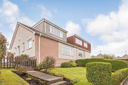 3 Bedrooms Semi Detached House for sale in Farmfield Terrace, West Kilbride