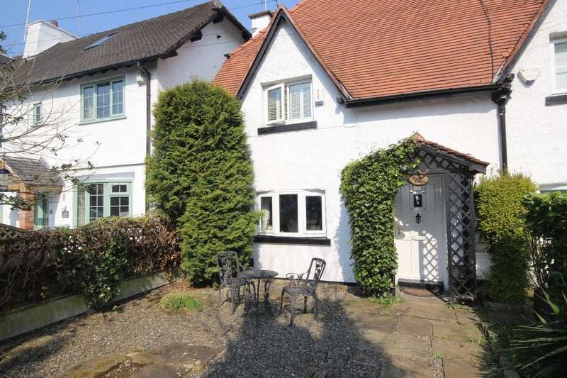 2 Bedrooms Cottage House for sale in Beanfields, Worsley