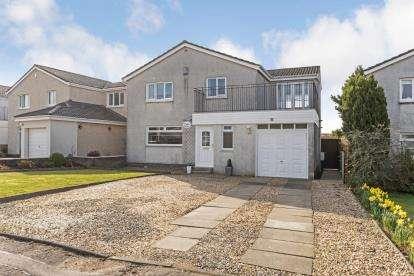 4 Bedrooms Detached House for sale in Waterlands Gardens, Carluke