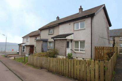 2 Bedrooms End Of Terrace House for sale in Brae Road, Ardrishaig
