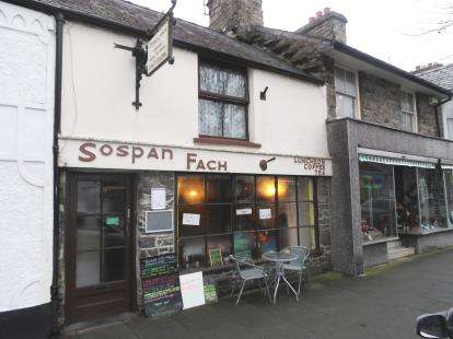 3 Bedrooms Leisure Facility Commercial for sale in High Street, Bala, Gwynedd, LL23
