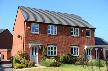 3 Bedrooms House for sale in Swepstone Road, Heather