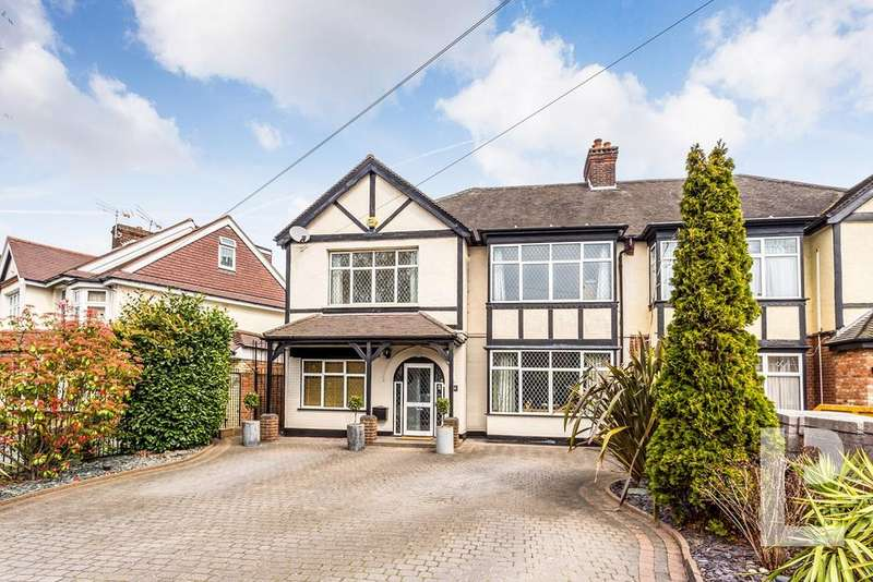 4 Bedrooms Semi Detached House for sale in The Ridgeway, North Chingford, E4