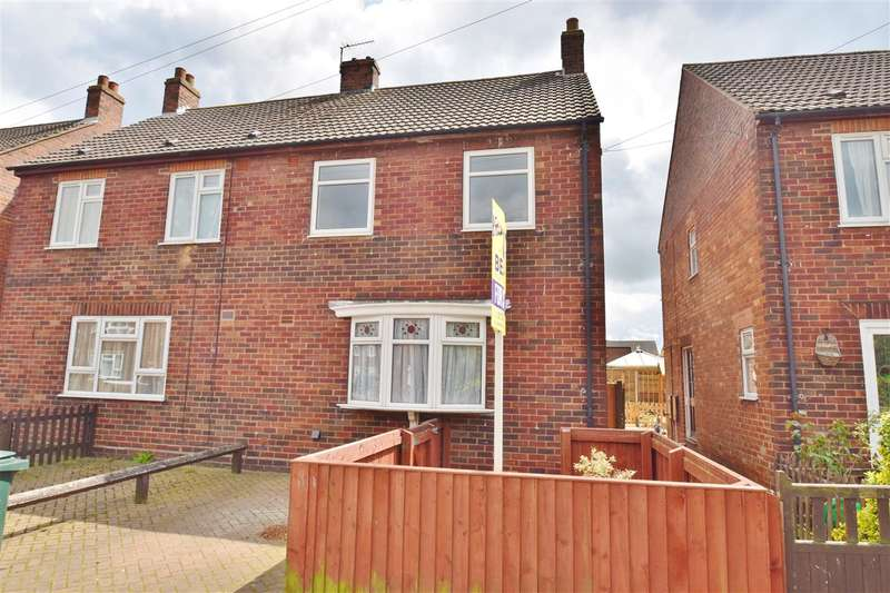 2 Bedrooms Semi Detached House for sale in Jubilee Crescent, Louth