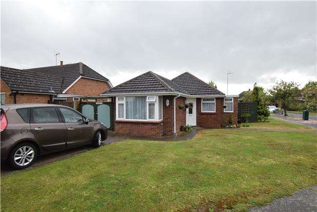 2 Bedrooms Detached Bungalow for sale in Chedworth Way, BENHALL, GL51 6AJ