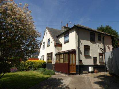 3 Bedrooms Semi Detached House for sale in Conway Road, Carlton, Nottingham