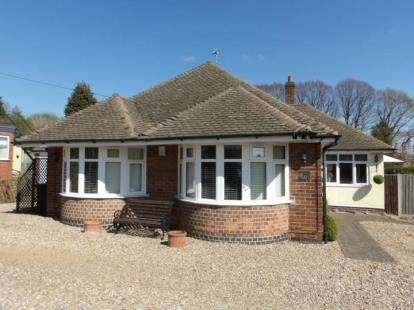 4 Bedrooms Bungalow for sale in Loughborough Road, Birstall, Leicester, Leicestershire