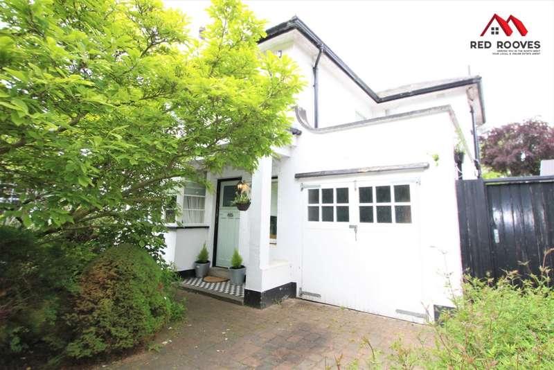 4 Bedrooms Semi Detached House for sale in Calderstones Road, Calderstones, L18