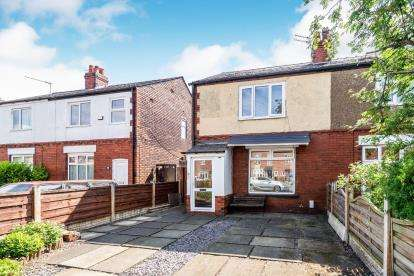 2 Bedrooms Semi Detached House for sale in Railway Street, Atherton, Manchester, Greater Manchester, M46