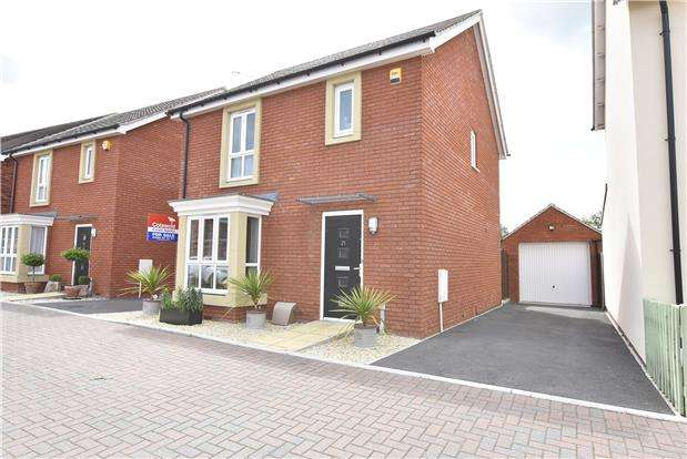 3 Bedrooms Detached House for sale in Whittle Close, Stoke Orchard, GL52
