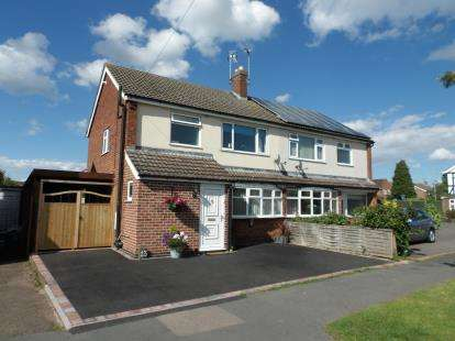 3 Bedrooms Semi Detached House for sale in Lord Crewe Close, Newbold Verdon, Leicestershire