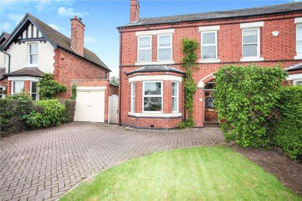 5 Bedrooms Semi Detached House for sale in Park Lane, Sutton Bonington, Loughborough
