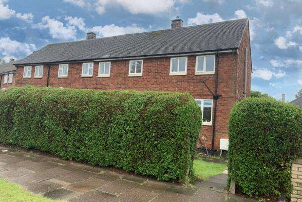 3 Bedrooms End Of Terrace House for sale in Pindar Road, Leicester, LE3