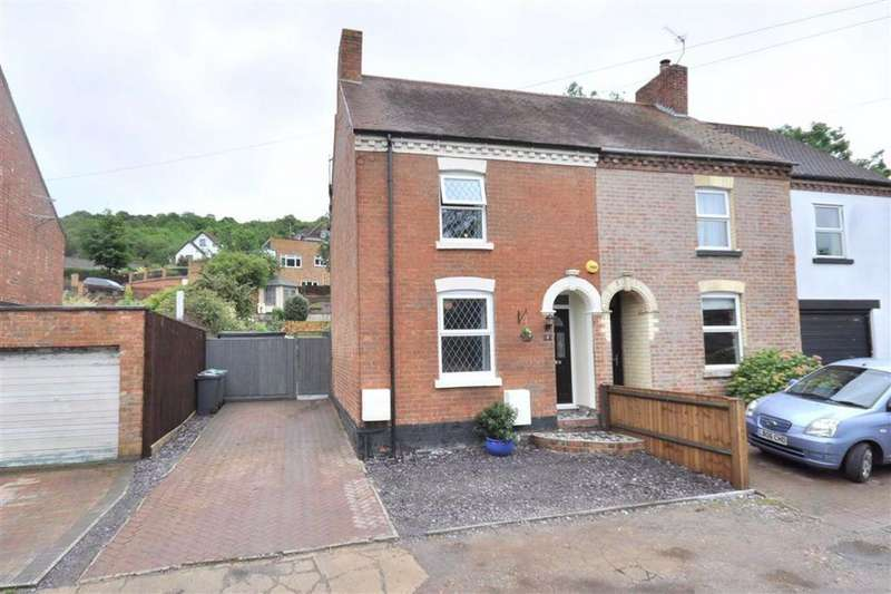2 Bedrooms Semi Detached House for sale in Hill View Cottages, Fox Elms Road,Tuffley, Glouces