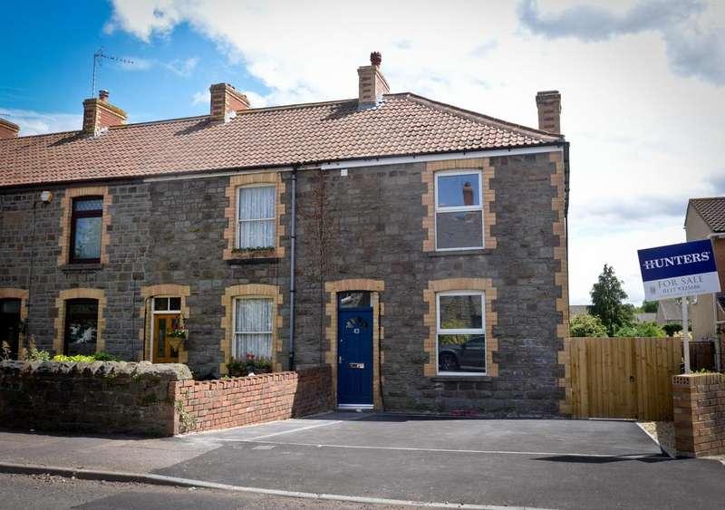 3 Bedrooms End Of Terrace House for sale in Cadbury Heath Road, Bristol, BS30 8BX