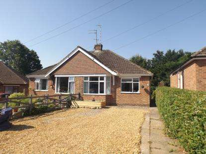 2 Bedrooms Bungalow for sale in Fir Tree Walk, Market Harborough, Leicestershire, .
