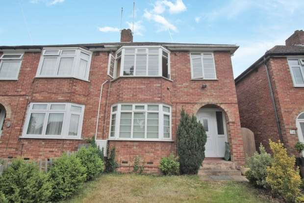 3 Bedrooms Semi Detached House for sale in Lime Avenue, Luton, Bedfordshire, LU4 0EF