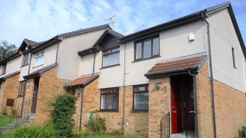 2 Bedrooms End Of Terrace House for sale in Combe Quadrant, Bellshill, ML4