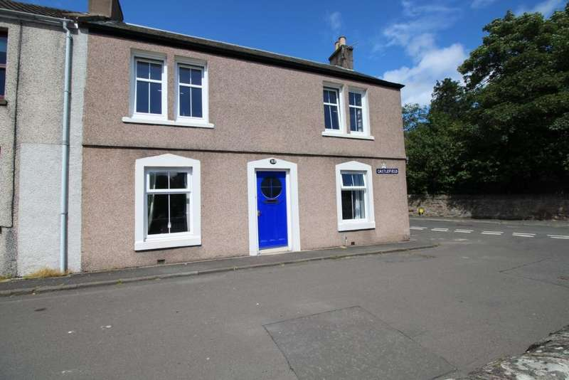 4 Bedrooms End Of Terrace House for sale in Castlefield, Cupar, KY15