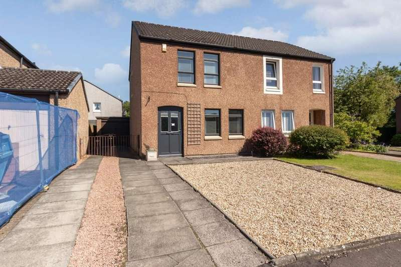 3 Bedrooms Semi Detached House for sale in 3 Brandy Wells, Cairneyhill, KY12 8UZ