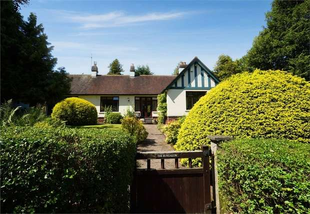2 Bedrooms Detached Bungalow for sale in Arleston Village, Arleston, Telford, Shropshire