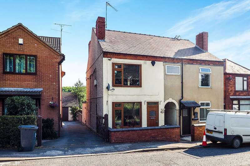2 Bedrooms Semi Detached House for sale in Mansfield Road, Brinsley, Nottingham, NG16