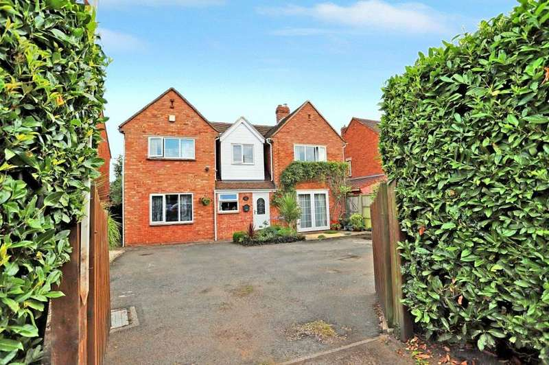 5 Bedrooms Detached House for sale in Glebe Close, Newent, Gloucestershire, GL18