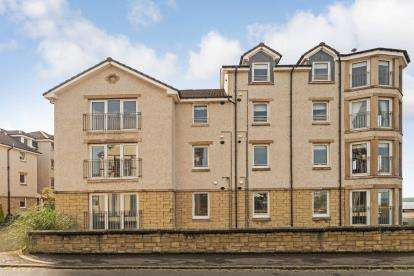 2 Bedrooms Flat for sale in Millennium Court, Largs