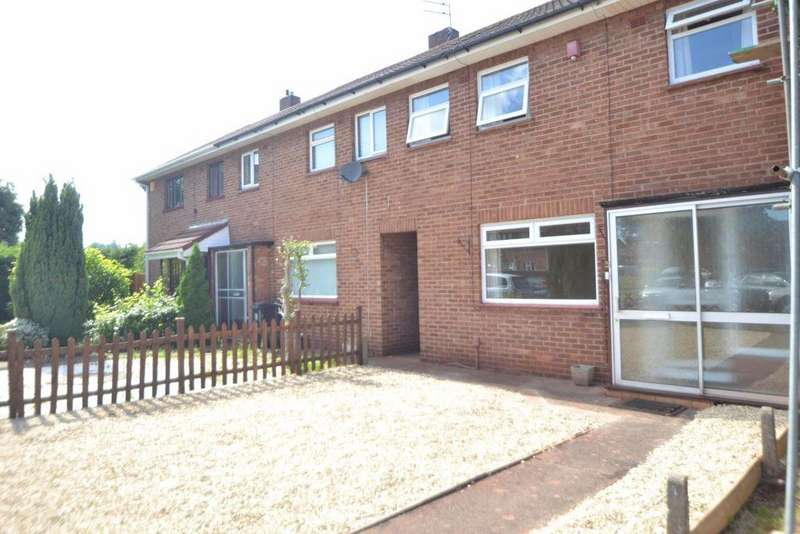 3 Bedrooms House for rent in Folliot Close -BS16