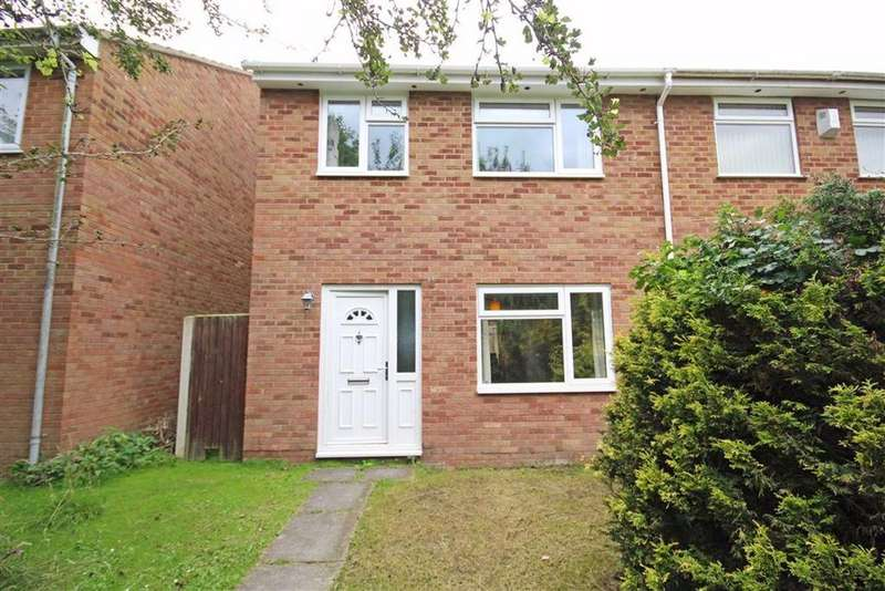 3 Bedrooms End Of Terrace House for sale in Wynyards Close, Tewkesbury, Gloucestershire
