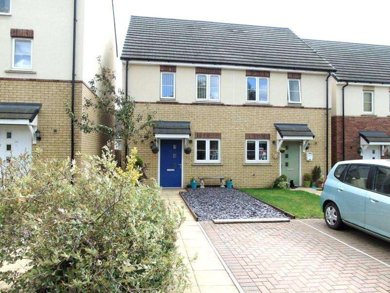 2 Bedrooms Semi Detached House for sale in Overstreet Green, Lydney