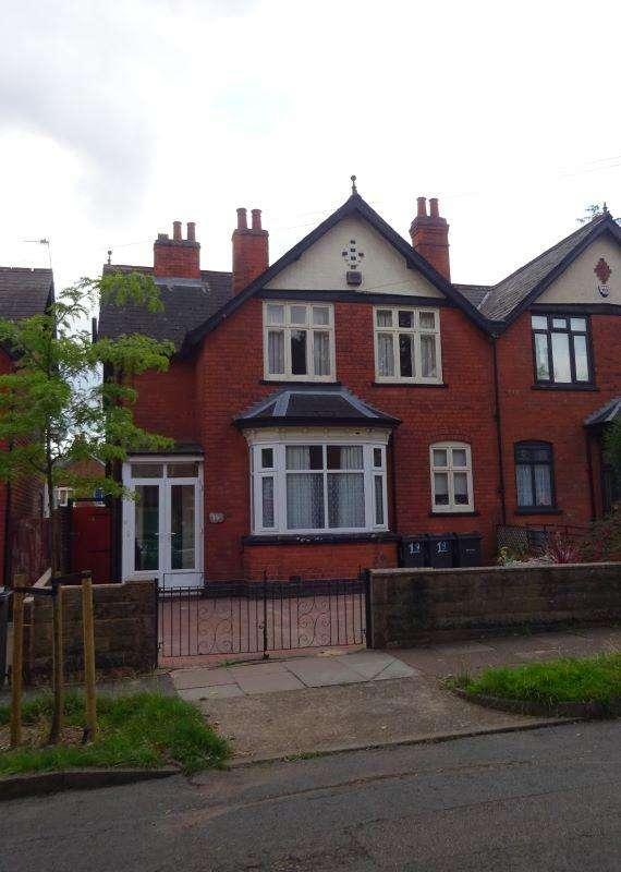 3 Bedrooms Semi Detached House for sale in Finnemore Road, Bordesley Green, Birmingham, West Midlands, B9 5XN