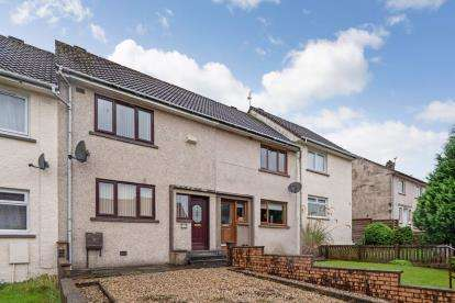 2 Bedrooms Terraced House for sale in St Margaret Avenue, Dalry