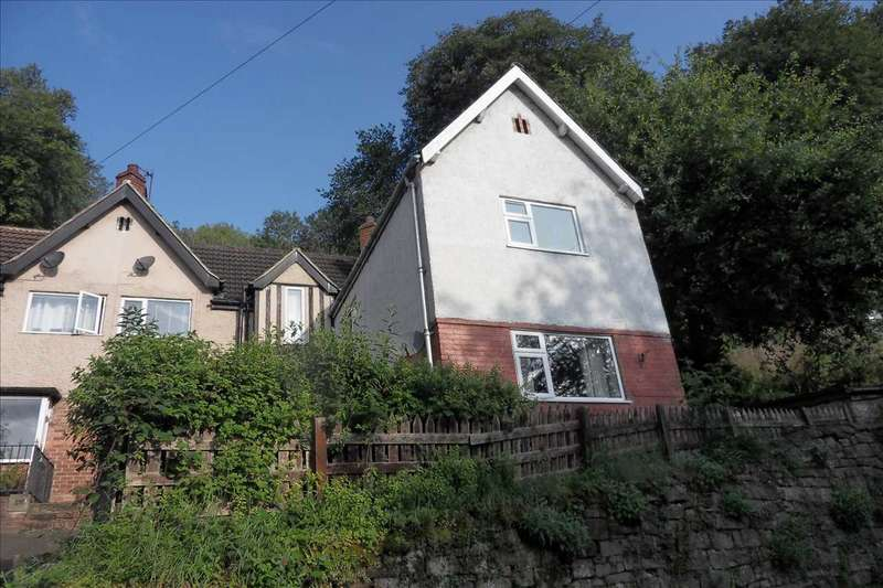 2 Bedrooms Cottage House for sale in Bay Tree House, 120 Derby Road, Matlock Bath