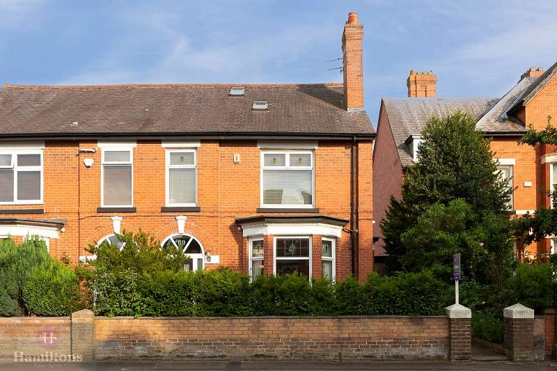 5 Bedrooms Semi Detached House for sale in St. Helens Road, Leigh, Greater Manchester. WN7 4HA