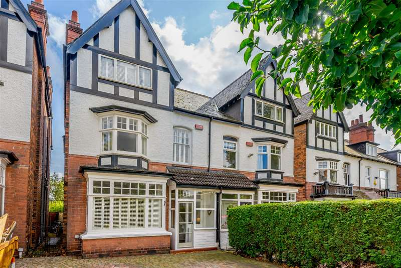 5 Bedrooms Semi Detached House for sale in Station Road, Sutton Coldfield, B73 5LA