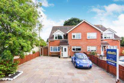 5 Bedrooms Semi Detached House for sale in Bicknacre, Chelmsford, Essex