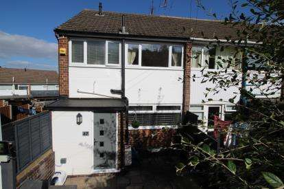3 Bedrooms End Of Terrace House for sale in County Road, Gedling, Nottingham, Nottinghamshire