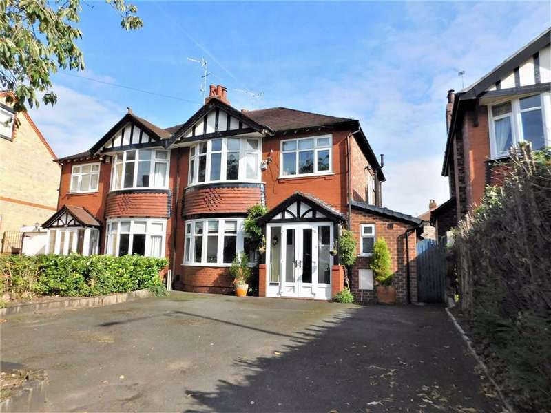 3 Bedrooms Semi Detached House for sale in Bramhall Lane, Davenport, Stockport