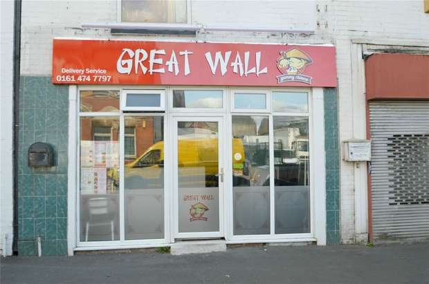 2 Bedrooms Commercial Property for sale in 194 Higher Hillgate, Stockport, Cheshire