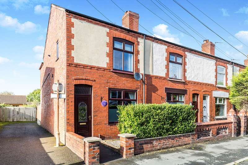 3 Bedrooms End Of Terrace House for sale in Regent Street, Coppull, Chorley, Lancashire, PR7