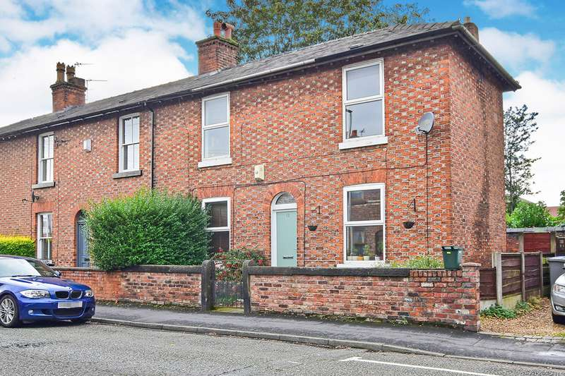 2 Bedrooms End Of Terrace House for sale in Joynson Street, Sale, Greater Manchester, M33
