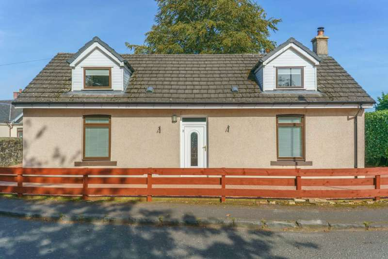 2 Bedrooms Detached House for sale in Wilsons Road, Motherwell