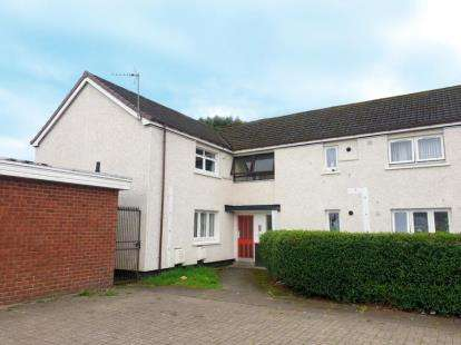2 Bedrooms Flat for sale in Redburn Place, Irvine, North Ayrshire
