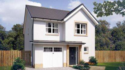 4 Bedrooms Detached House for sale in GREENHALL VILLAGE, BLANTYRE, GLASGOW